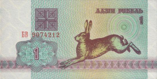 banknot z zającem